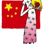 中国語を学ぶなら