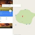 世界一周中必須のオススメ地図関連アプリ4選