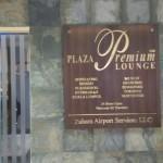 【空港ラウンジ体験記】オマーン・マスカット国際空港 Plaza Premium Lounge