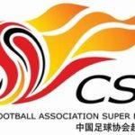 中国スーパーリーグに所属する有名選手一覧