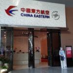 【空港ラウンジ体験記】広州白雲国際空港 China Eastern First Class Lounge