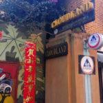 【世界の宿情報】中国/昆明/Cloudland Youth Hostel