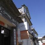 【世界の宿情報】中国/大理/Dali Travelling with hostel