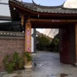 【世界の宿情報】中国/香格里拉/虎跳峡/Tina's Guesthouse