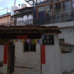 【世界の宿情報】中国/香格里拉/Deep Alley Youth Hostel
