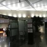 【空港ラウンジ体験記】上海虹橋国際空港 First Class Lounge V1