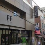 【世界の宿情報】韓国/釜山/K79 Guest House