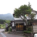 【世界の宿情報】日本/湯布院/湯布院カントリーロードユースホステル